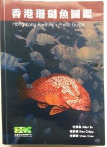 HK Reef Fish Photo Guide